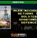 Arrival | Nicholson Returns to Bolster Spartans' Defence