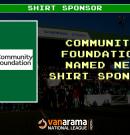 Commercial | Spartans Name New Shirt Sponsor