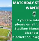 Vacancy | Matchday Stewards Required